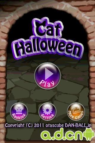 貓咪萬聖節 Cat Halloween v1.7-Android益智休闲免費遊戲下載