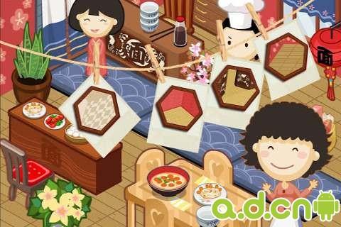 設計壽司店 v3.8.6,Design Sushi Shop