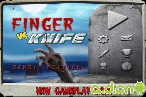 手指與飛刀:殭屍版v08.16.2.2.102,Fingers vs. Knife: Zombies