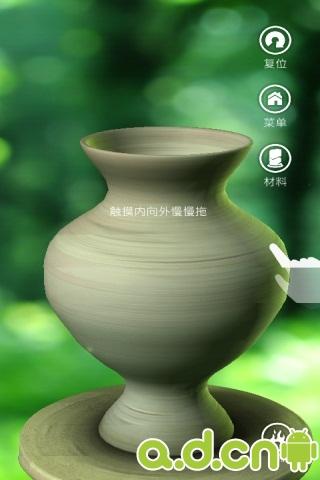 一起玩陶藝 Let's Create Pottery v1.50-Android益智休闲免費遊戲下載