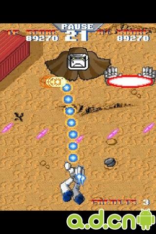 超級機器人 vEmerald,Safybots Polyester Super Robot