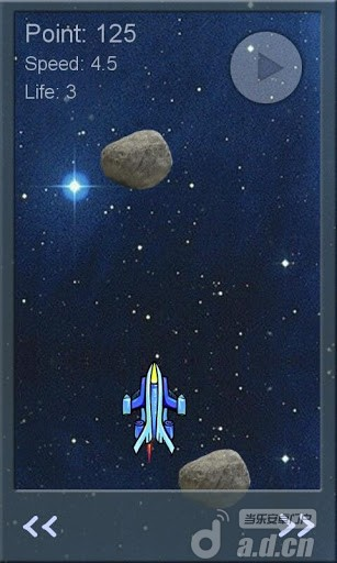 太空船 空间旅行者 Spaceship – space runner v2.0 Android飞行游戏免