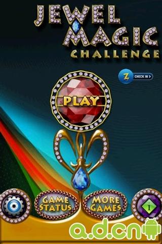 寶石魔術大戰 v1.0.8,Jewel Magic Challenge