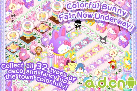 凱蒂貓小鎮 v1.5.1.1,Hello Kitty Kawaii Town