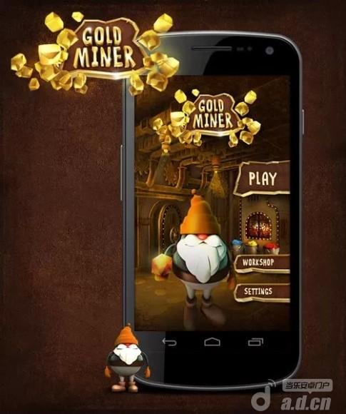 黃金礦工弗雷德 Gold Miner Fred v1.02-Android益智休闲免費遊戲下載