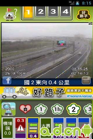 臺灣路況 v2.2.11,ITSGood RoadCam
