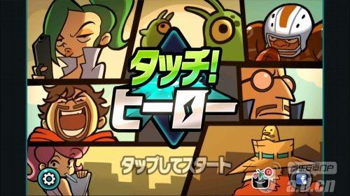 觸摸英雄修改版(含數據包) touch! hero v1.0.0-Android动作游戏免費遊戲下載