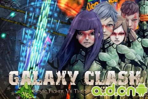 銀河衝突 Galaxy Clash : Sonic Vs Plague v1.5-Android飞行游戏遊戲下載