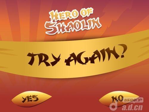 少林英雄:格鬥遊戲 Hero of Shaolin: Fighting Game v1.03-Android动作游戏免費遊戲下載