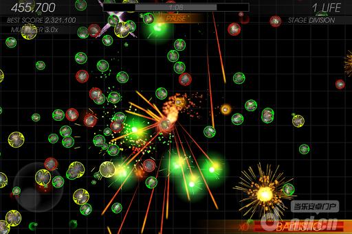 彈道導彈 v1.0,Ballistic SE