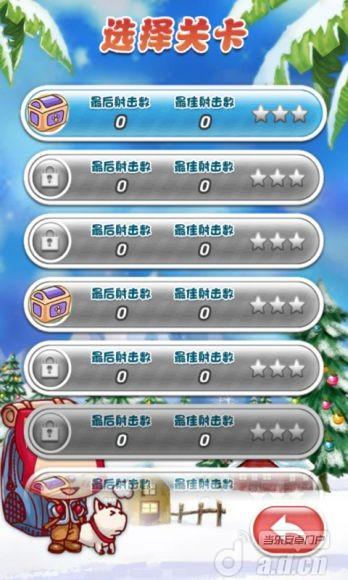 阿狸泡泡 v1.4.0-Android益智休闲類遊戲下載