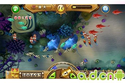 捕魚達人官方授權正版Fishing Joy v1.8.12-Android益智休闲免費遊戲下載