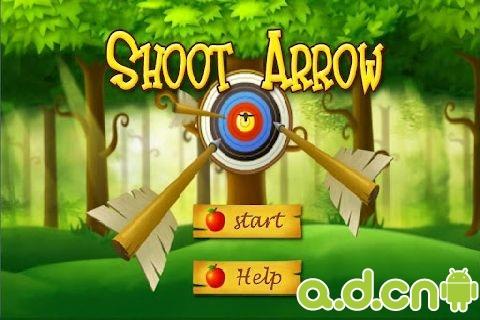 《射箭英雄 Shoot Arrow》