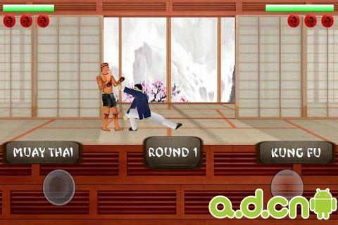功夫傳奇 v1.44,Kung Fu legend