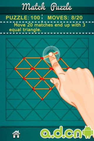 火柴解密 v1.0,Match Puzzle