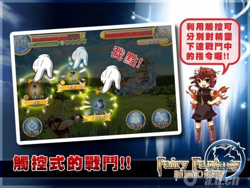 精靈幻想鄉(含數據包) v1.7.0.1-Android角色扮演類遊戲下載