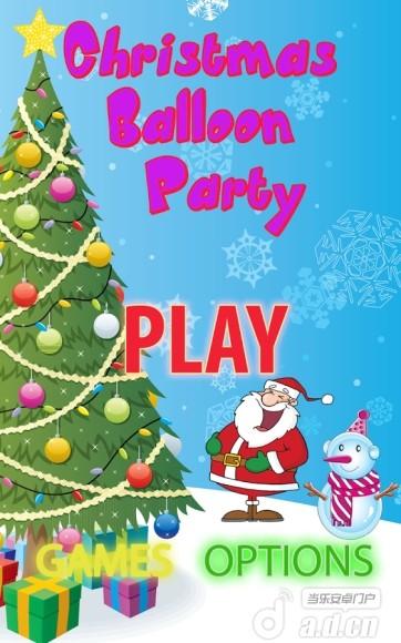 聖誕氣球派對 Christmas Balloon Party v1.0-Android益智休闲類遊戲下載