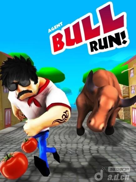 憤怒的公牛:無盡的奔跑 Agent Bull Run-Endless Racing v1.0-Android动作游戏免費遊戲下載