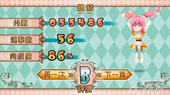 敲擊小公主 Knocking Girl v1.4.2-Android动作游戏類遊戲下載