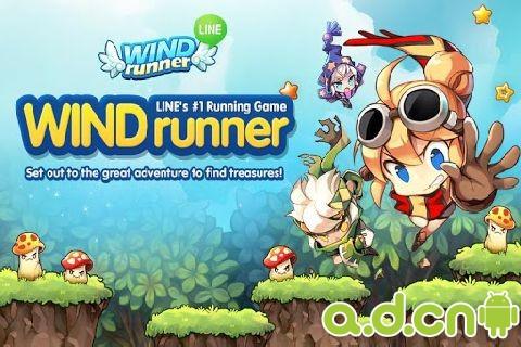 風跑者 v1.0.9,LINE WIND runner