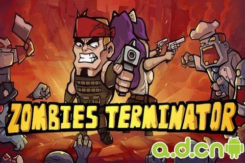 殺戮都市 內購破解版 v1.03,Zombie Terminitor,Android 版APK下載_Android 遊戲免費下載