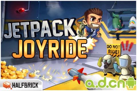 《火箭飞人 Jetpack Joyride》