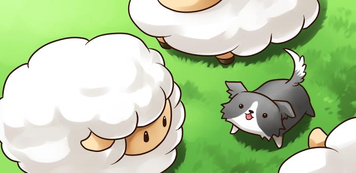 是一个圈养小羊羔的