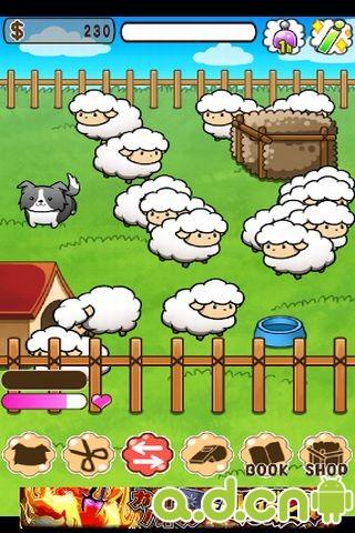 綿羊收藏家 v1.4.0,SheepCollection