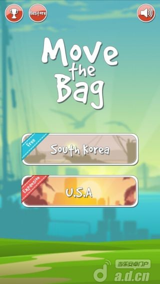 消除箱子 Move The Bag v1.1.1-Android益智休闲免費遊戲下載