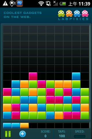 與時間賽跑的消除遊戲 Line Up v1.1.2-Android益智休闲類遊戲下載