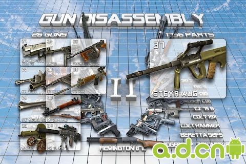 3D槍械拆解2 v6.5.0,Gun Disassembly 2-Android益智休闲遊戲下載