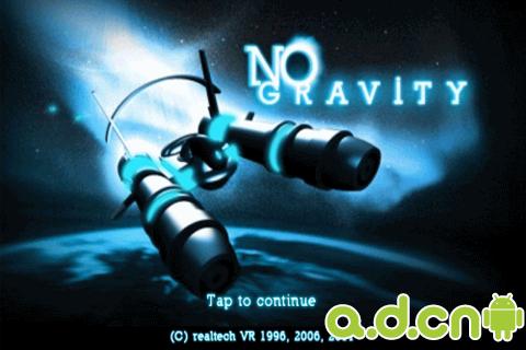無重力戰機(含資料包) v1.8.8,No Gravity