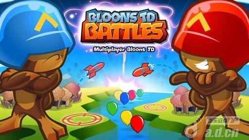 猴子塔防 對戰版 Bloons TD Battles v1.3-Android策略塔防免費遊戲下載