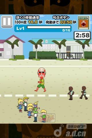 我的巨人 v1.1.0-Android益智休闲免費遊戲下載