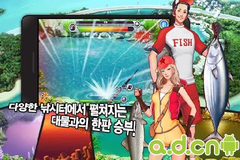 釣魚大師 Fishing Superstars v1.5.5-Android益智休闲免費遊戲下載