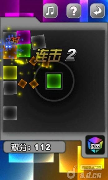 方塊總動員 v1.2.0-Android益智休闲類遊戲下載
