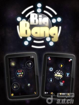 大爆炸:彈珠 Big Bang: Cosmic Marbles v1.2-Android益智休闲類遊戲下載