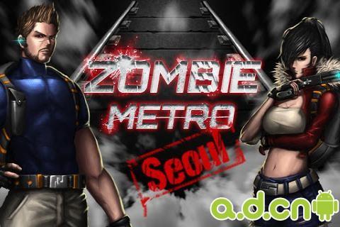 首爾:地鐵殭屍(含數據包) Zombie Metro Seoul v1.1.0.0-Android射击游戏免費遊戲下載