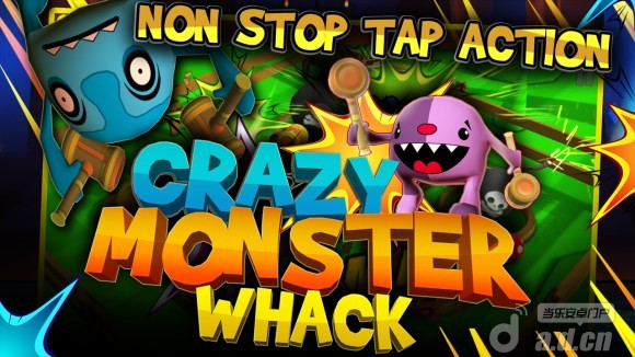 怪物也瘋狂(含資料包) Crazy Monster Whack v2.01-Android益智休闲免費遊戲下載