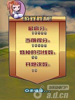 侏羅紀之戰 v1.0-Android策略塔防類遊戲下載