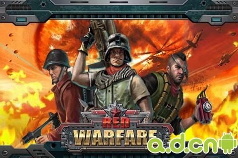 紅戰 Red warfare v5.7.5-Android策略塔防免費遊戲下載