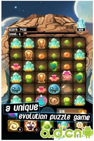 拯救外星人洞穴 Alien Hive v2.4.8-Android益智休闲類遊戲下載