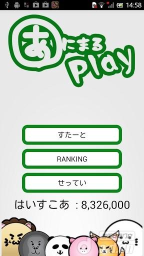 敲小豬 v1.8-Android益智休闲遊戲下載
