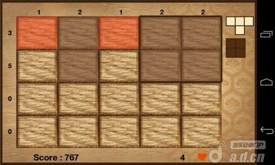 方塊 Ailer v1.1-Android益智休闲免費遊戲下載