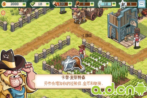 俄勒岡之旅:開拓者 通用版(含資料包) v1.1.7,The Oregon Trail: Settler