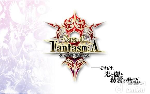 幻想之紀 Saga of Fantasm: A v2.0.6-Android角色扮演免費遊戲下載