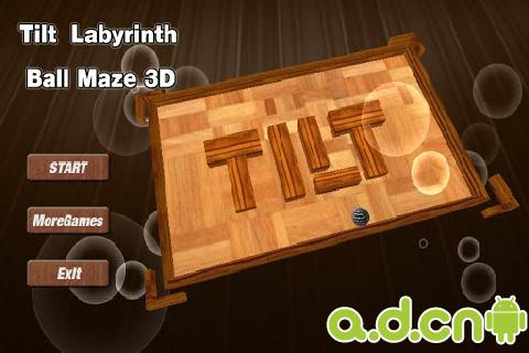 迷宮滾滾球3D v2.1-Android棋牌游戏遊戲下載