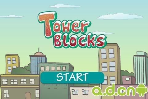 搭建高塔 v1.0.2,Tower Blocks