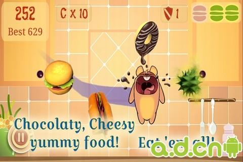 饑餓的倉鼠 v1.0.1,Hungry Hamster