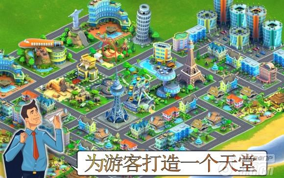 城市島嶼:機場亞洲版City Island:Airport Asia v1.4.2-Android模拟经营類遊戲下載